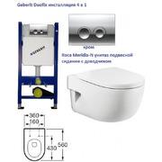Инсталляция с унитазом Geberit Duofix 458.161.21.1 + Roca Meridian A34H249000