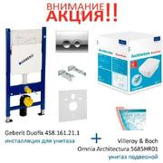 Инсталляция с унитазом Geberit Duofix 458.161.21.1 + Villeroy&Boch Omnia Architectura DirectFlush 5685HR01