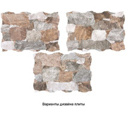 Плитка Geotiles Artesa Grafito Стена